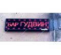 Светодиодная бегущая строка красная - Продажа в Белореченске