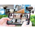Установка систем видеонаблюдения - Охрана, безопасность в Краснодаре
