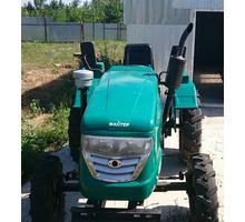 Продается новый мини трактор «Файтер Т-22» - Садовый инструмент, оборудование в Краснодаре