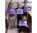 ИЗО для детей и взрослых. - Детские развивающие центры в Краснодарском Крае