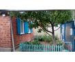 Продам домовладение, фото — «Реклама Кропоткина»