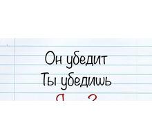 Обучу  Русскому языку - Языковые школы в Белореченске