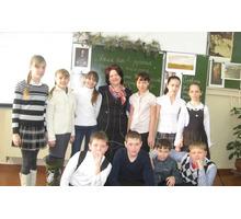 Обучение по русскому языку и литературе - Языковые школы в Белореченске