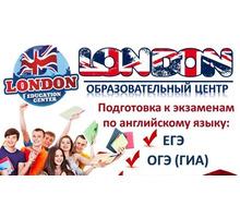 Курсы иностранных языков - Языковые школы в Белореченске