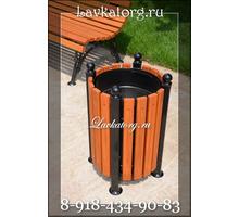 Уличные урны для мусора деревянные на металлическом каркасе УМл-3 - Садовая мебель и декор в Сочи