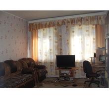 Продается дом в селе Школьном - Дома в Белореченске