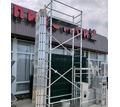 Лестницы раскладные Строительные леса Стремянки - Инструменты, стройтехника в Белореченске