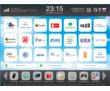Программное обеспечение платежных терминалов нового поколения, фото — «Реклама Адлера»