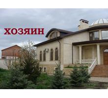 ДОМ В АНАПЕ 1100 кв.м. 14 соток 3 этажа - Дома в Анапе