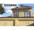 дом в Анапе 200 кв.м. 3 сотки. 3 этажа - Дома в Анапе