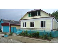 Срочно продается дом в ст.Родниковской - Дома в Курганинске