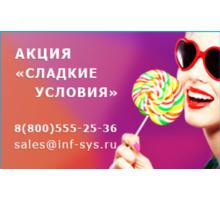 Переводите платежные терминалы на SkySend и получите финансовые условия на 20% лучше - Бизнес и деловые услуги в Усть-Лабинске