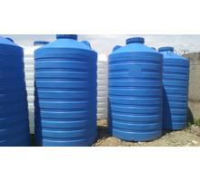 Ёмкости бочки баки пластиковые 5000 литров, 3 куба, 200 300 500 750 1000 литров Краснодар и Адыгея - Садовый инструмент, оборудование в Краснодаре