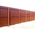 Забор ограждение Краснодар - Заборы, ворота в Краснодаре