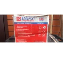 Теплый пол (Англия) - Газ, отопление в Белореченске