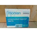Радиатор Monlan 500/70, 10 секций, алюминий. Новый - Газ, отопление в Белореченске