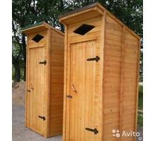 Туалет дачный от производителя - Строительные работы в Апшеронске