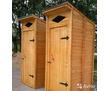 Туалет дачный от производителя, фото — «Реклама Апшеронска»