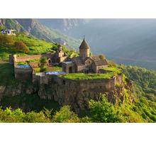 Устный переводчик Армянского языка - Переводы, копирайтинг в Краснодаре