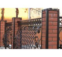 Кованый забор из высокопрочного металла - Заборы, ворота в Белореченске