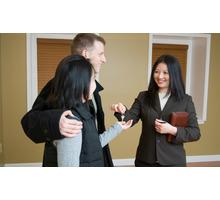 Менеджер по продаже недвижимости - Недвижимость, риэлтеры в Краснодарском Крае