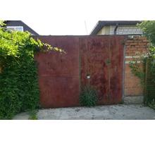 Надёжные совдеповские ворота - Заборы, ворота в Белореченске