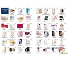 Духи от Чешской компании ESSENS по низким ценам - Косметика, парфюмерия в Краснодаре
