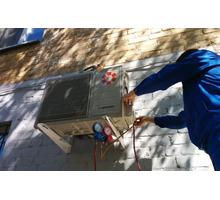 Установка сплит-систем - Кондиционеры, вентиляция в Белореченске