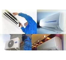 Установка и обслуживание сплит-систем - Кондиционеры, вентиляция в Белореченске