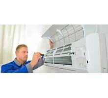 Обслуживание сплит-систем - Кондиционеры, вентиляция в Белореченске