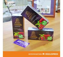 Магазин натуральных продуктов с бесплатной доставкой по России. - Эко-продукты, фрукты, овощи в Краснодарском Крае