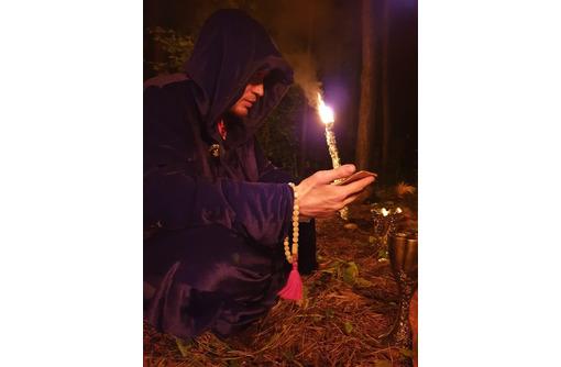 Приворот satanama магия веков каббалы - Гадание, магия, астрология в Армавире