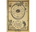 Колдовство высшая элитная магия - Гадание, магия, астрология в Краснодарском Крае