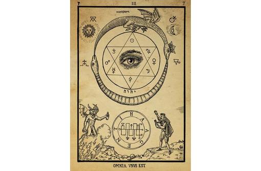Мощные привороты высшее колдовское искусство магии - Гадание, магия, астрология в Краснодаре