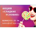 Переводите платежные терминалы на SkySend и получите финансовые условия на 20% лучше - Бизнес и деловые услуги в Славянске-на-Кубани