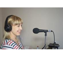 Необычный подарок на свадьбу - Запиши свою песню недорого! - Фото-, аудио-, видеоуслуги в Краснодаре