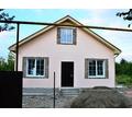 Новый каркасный дом по цене однокомнатной квартиры - Строительные работы в Белореченске