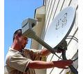 Продажа, установка эфирных и спутниковых антенн - Спутниковое телевидение в Краснодаре