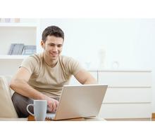 Удалённый работник - оператор по набору текстов - Работа для студентов в Курганинске