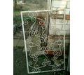 Решётки на окна, б/у, нужна покраска - Металлоконструкции в Белореченске