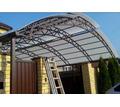 Навесы, заборы, ворота, сварочные работы - Металлоконструкции в Белореченске