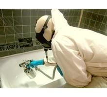 Восстановление эмали ванн в Белореченске - Сантехника, канализация, водопровод в Белореченске