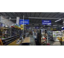 В продаже качественные герметики, краски, обои - Строй-база Садко - Изоляционные материалы в Краснодарском Крае