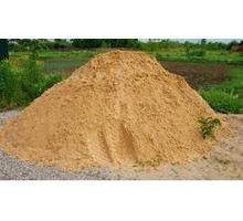 В продаже песок, отсев, самовывоз - Сыпучие материалы в Белореченске
