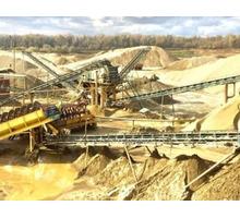 Песок, гпс, щебень, отсев - Сыпучие материалы в Белореченске