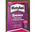 Продам клей виниловый Metylan - Отделочные материалы в Белореченске