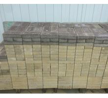 Продаю остатки тротуарной плитки - Кирпичи, камни, блоки в Белореченске
