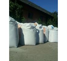 Цемент в бумажных мешках - Цемент и сухие смеси в Белореченске