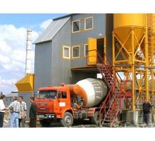 Товарный бетон от производителя - Бетон, раствор в Краснодарском Крае