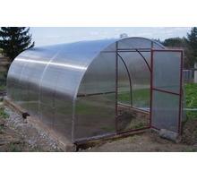 Предлагаем теплицы полукруглые усиленные - Садовый инструмент, оборудование в Краснодаре